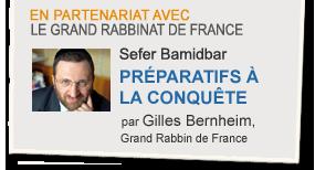 Sefer Bamidbar : Préparatifs à la conquête, par Gilles Bernheim