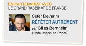 Sefer Devarim : Répéter autrement, par Gilles Bernheim