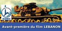 film lebanon